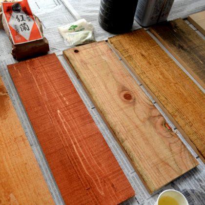 【木部塗料5種類比較】柿渋、ベンガラ、ウッドロングエコ…あの噂のステインも!