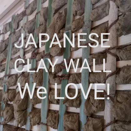 Japanese clay wall We LOVE!
